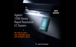 Agilent-1200_new edition
